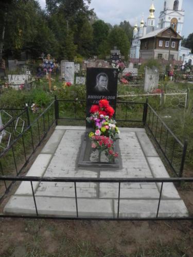 Памятник из гранита №366