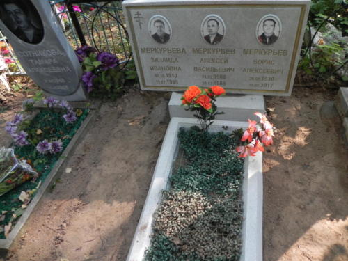 Памятник гранитная крошка №65