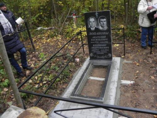 Памятник из гранита №390