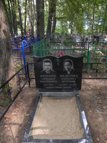 Памятник из гранита №412