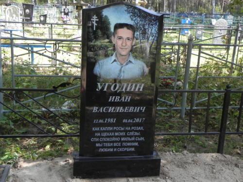 Памятник из гранита №410