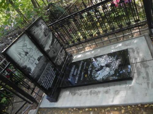 Памятник из гранита №394