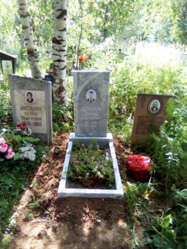 Памятник из мрамора №69
