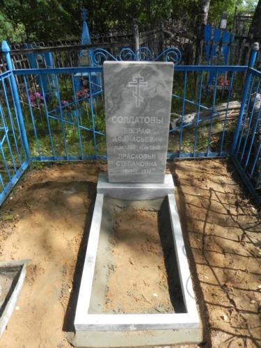 Памятник из мрамора №55