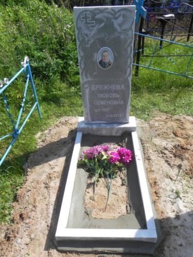 Памятник из мрамора №59