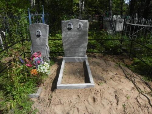 Памятник из мрамора №75