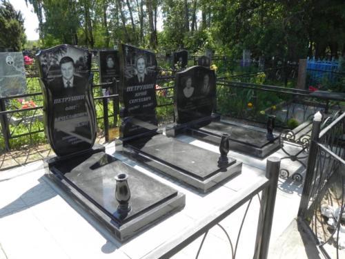 Памятник №322