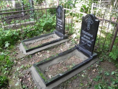 Памятник №329