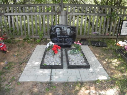 Памятник №328