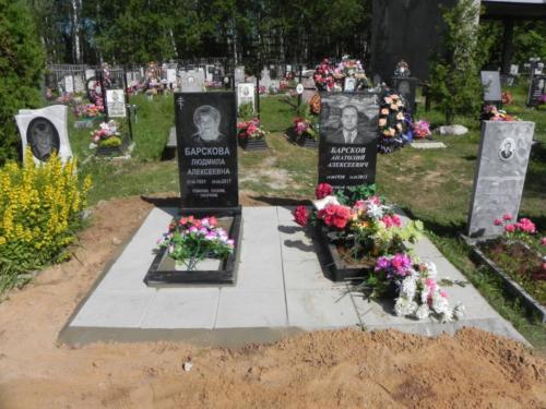 Памятник №327