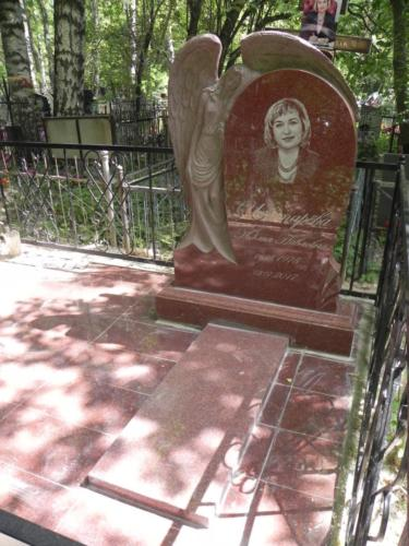 Памятник №332