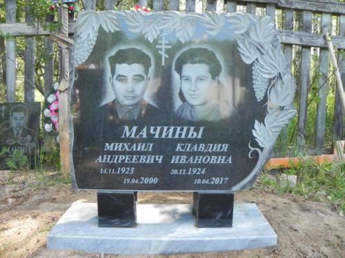 Памятник №324