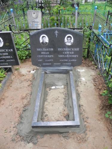 Памятник №314