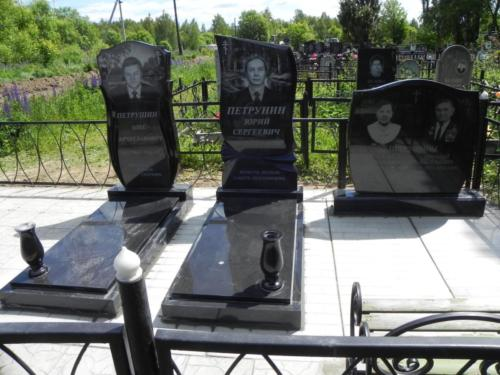 Памятник №320
