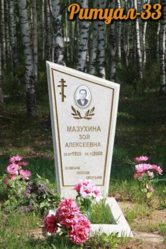 Памятник гранитная крошка №5