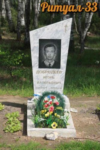 Памятник гранитная крошка №4