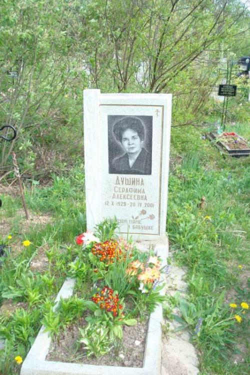 Памятник гранитная крошка №17