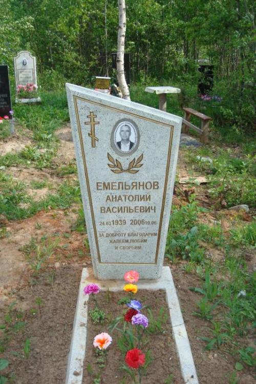 Памятник гранитная крошка №11