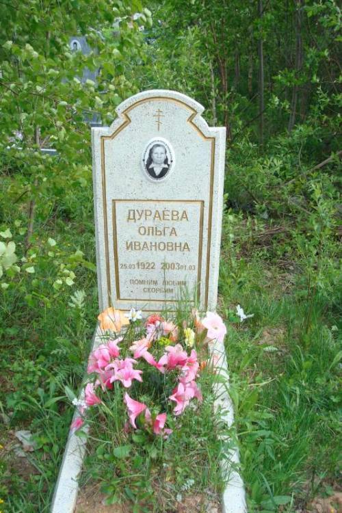 Памятник гранитная крошка №18