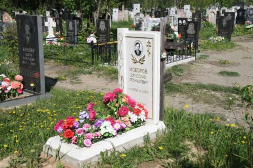 Памятник гранитная крошка №13