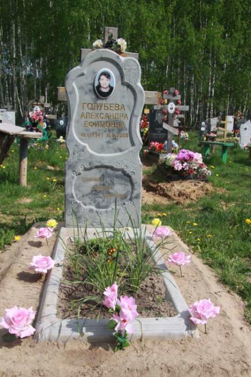 Памятник гранитная крошка №2