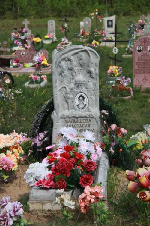 Памятник гранитная крошка №21