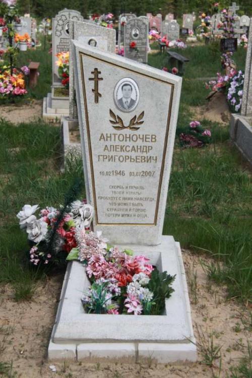 Памятник гранитная крошка №25