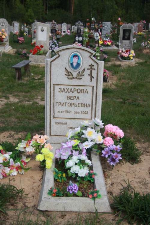 Памятник гранитная крошка №19