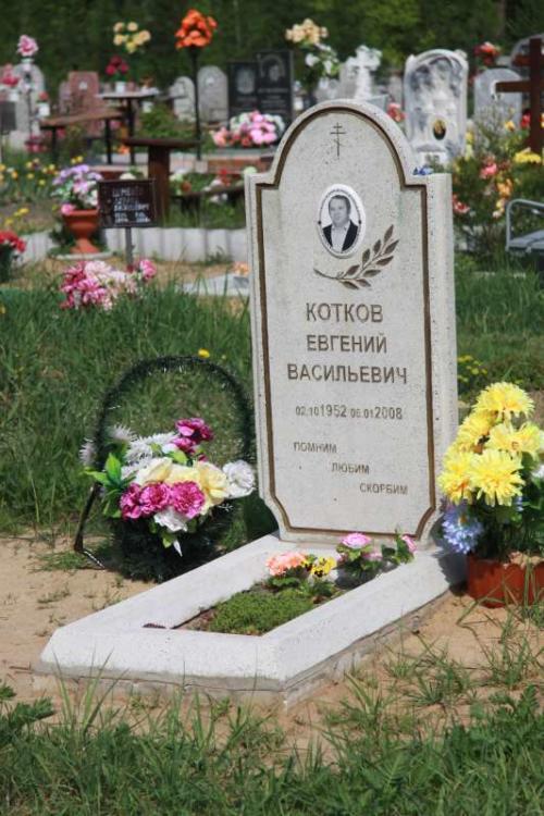 Памятник гранитная крошка №20