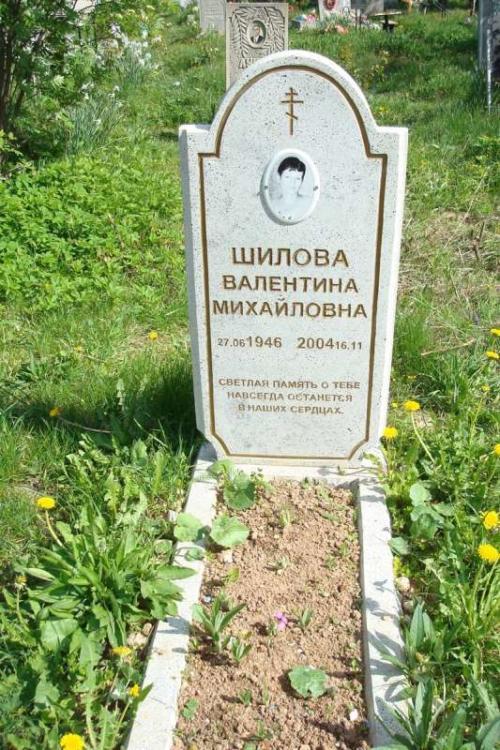 Памятник гранитная крошка №35