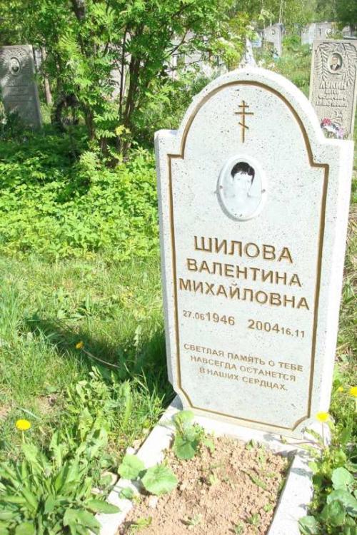 Памятник гранитная крошка №33