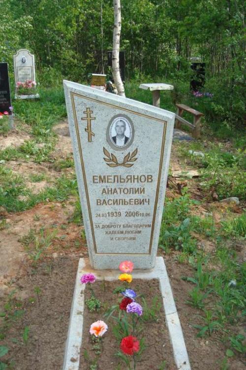 Памятник гранитная крошка №37