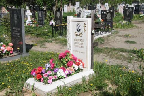 Памятник гранитная крошка №32