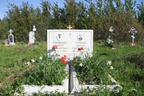 Памятник гранитная крошка №48