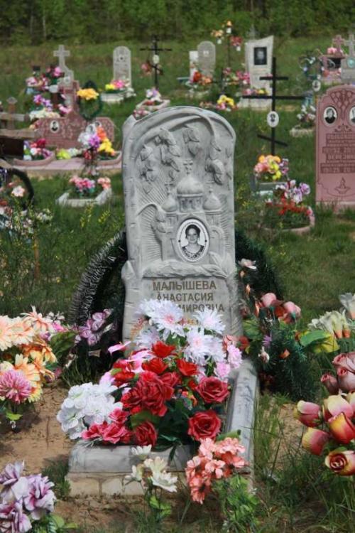 Памятник гранитная крошка №42