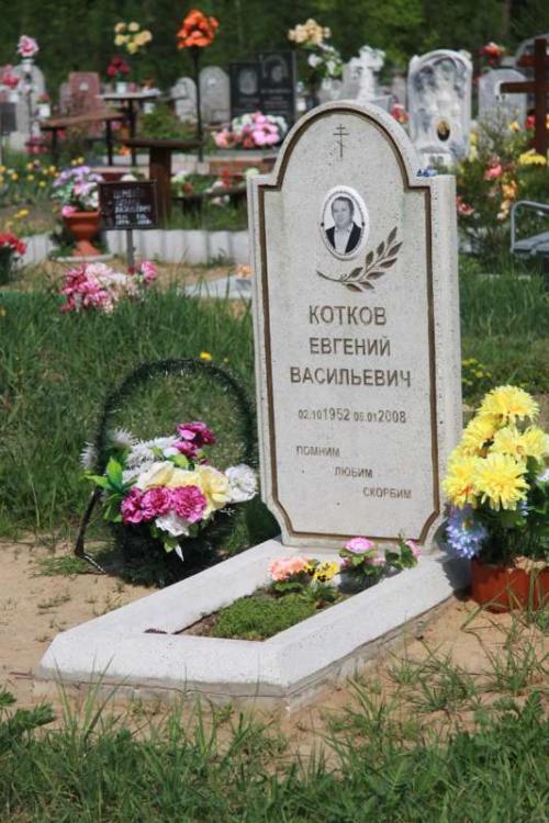 Памятник гранитная крошка №43