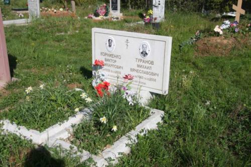 Памятник гранитная крошка №1