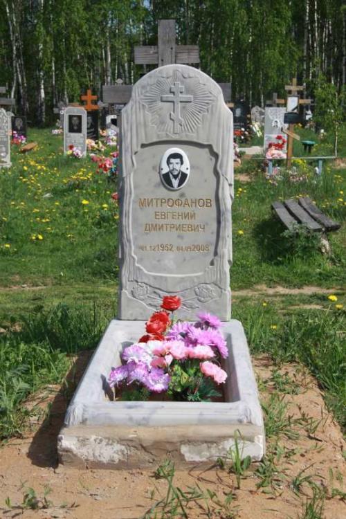Памятник гранитная крошка №53