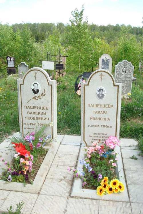 Памятник гранитная крошка №59