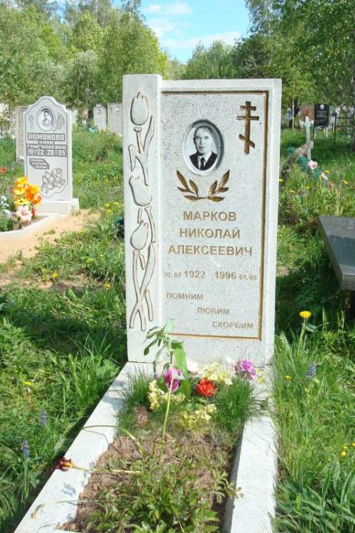 Памятник гранитная крошка №8