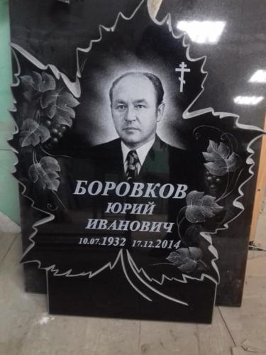 Памятник №239