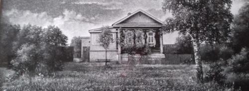 Памятник №310