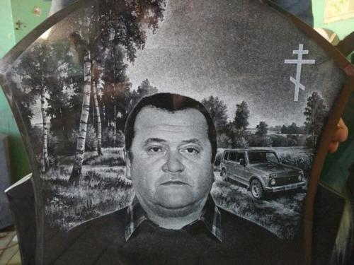 Памятник №199