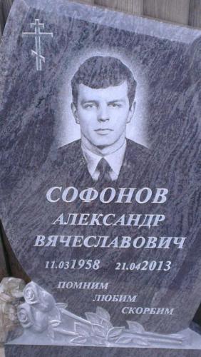 Памятник №193
