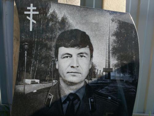 Памятник №266