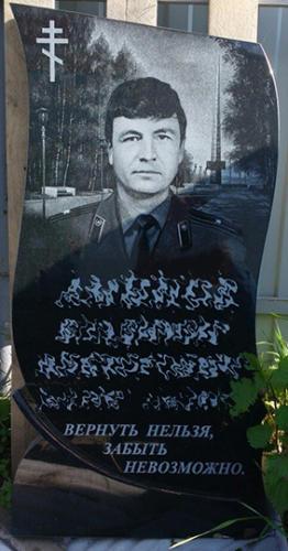 Памятник №277
