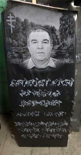 Памятник №296