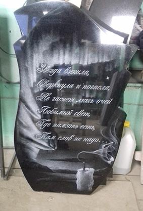 Памятник №297