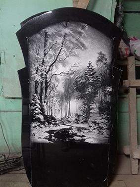Памятник №291