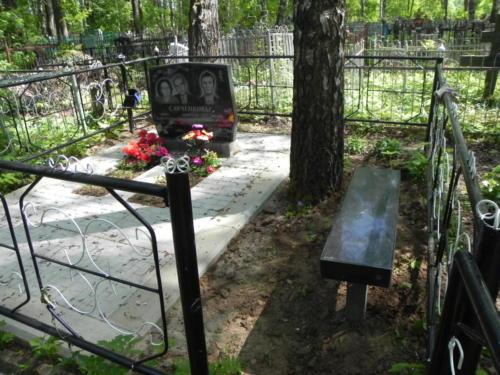 Памятник №299